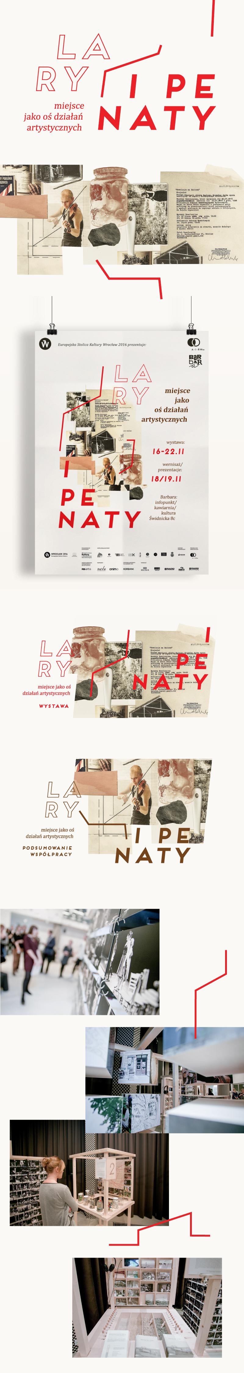 lary-web
